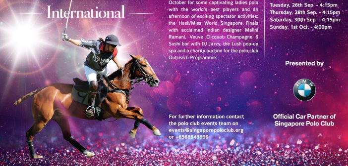 See the best female polo players in action at the Singapore Polo Club!